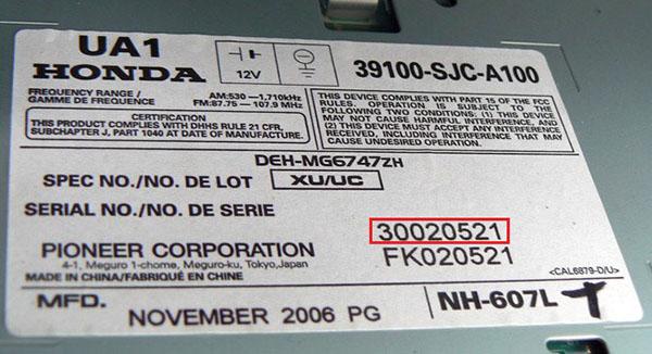 Obtenir Le Code Radio Honda Civic Gratuit En Ligne 2019 Remplir Le